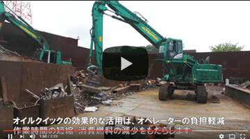 【日立建機日本】ZX470LCMH ロングマテハン機オイルクイック仕様